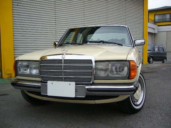 W12320280E20010